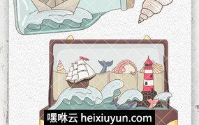 可爱的斯堪的纳维亚卡通插图集合Hey_Sailor_Nautical_collection