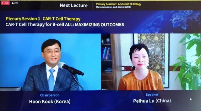 2020 ICBMT | 陆佩华院长:解读 CAR-T 细胞治疗 B-ALL 的优化疗法