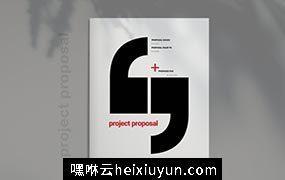 时尚高端高品质的红色黑色配色画册宣传册杂志房地产楼书设计模板 企业画册设计 公…