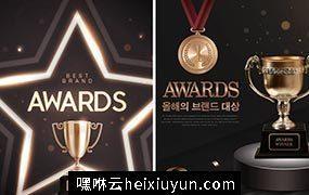 奖杯奖牌设计元素Trophies Medals#2018011605