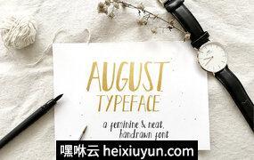 八月的剧本August Script #452112