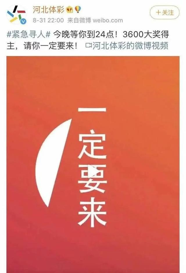 中国体彩史上最大弃奖 延长7个月仍被错过