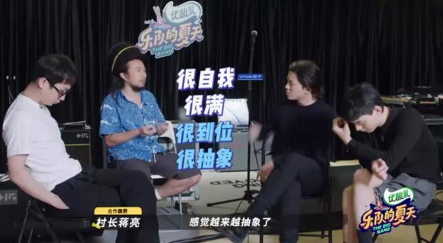 《乐夏2》这支乐队被连着骂了几期后,终于牛逼了一次!