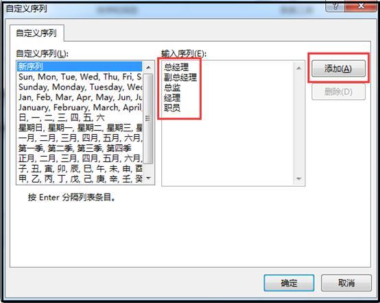 Excel小技巧:Excel表格快速排序新方法