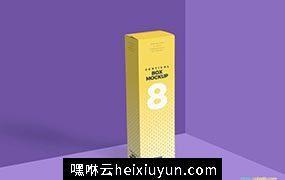 立着的长方体纸盒包装贴图模版 Vertical Box Mockup for Cardboard #055