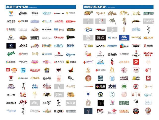 廣州再迎動漫黃金周  全國最大規模動漫游戲展即將舉辦插圖1