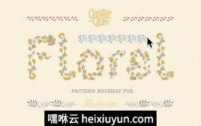 一套强大的花卉图案AI矢量画笔素材 Floral Pattern Brushes For Illustrator