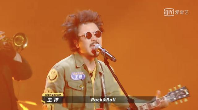 《乐夏2》被黑最惨的乐队,重回舞台后躁到扔话筒、拆琴弦!