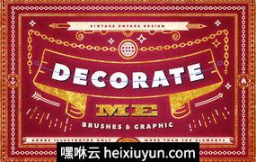 Decorate Me! Graphic Creator