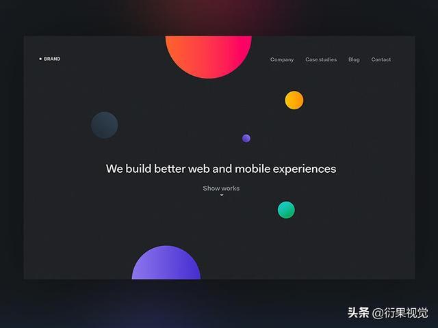 提升网站用户体验,5个UI设计技巧轻松搞定