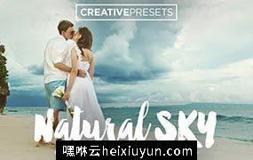 70+超高清自然天空叠层背景 70 Natural Sky Overlays #351596