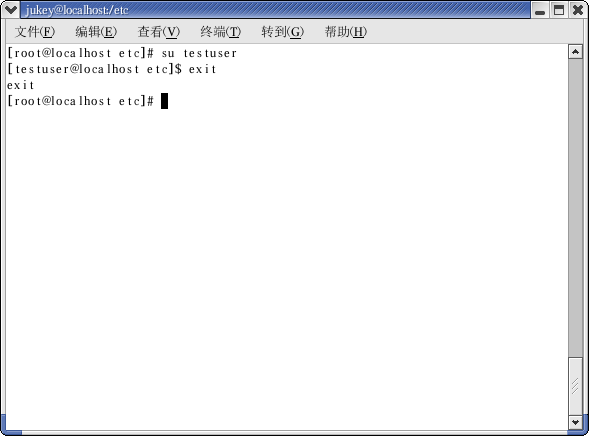 linux创建用户命令