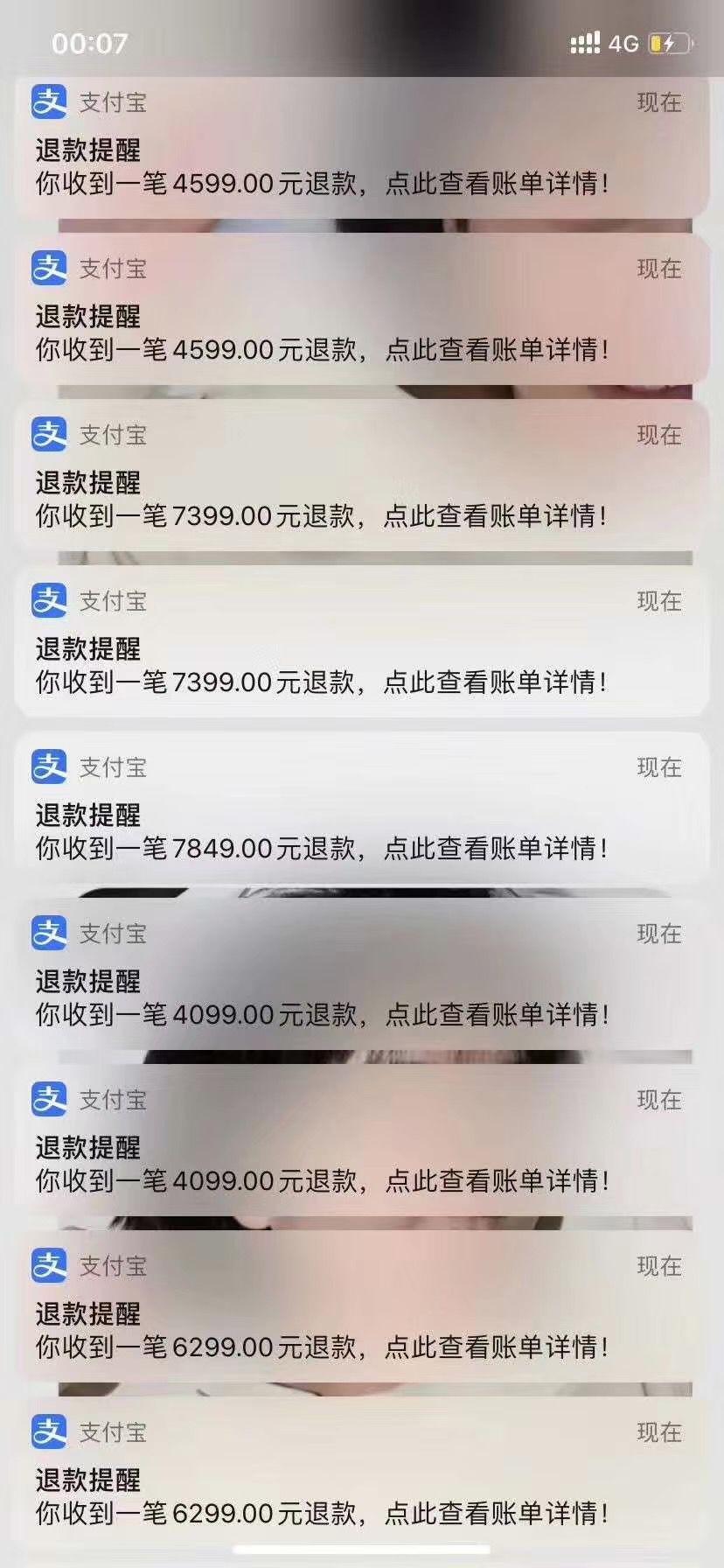 iOS苹果手游退款教程