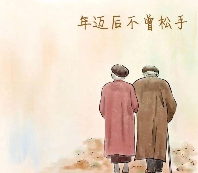 七夕情人节发给女朋友的只是为了来看这些紫竹但请你让我感觉一下你来了情话文案简短这个世界一句话