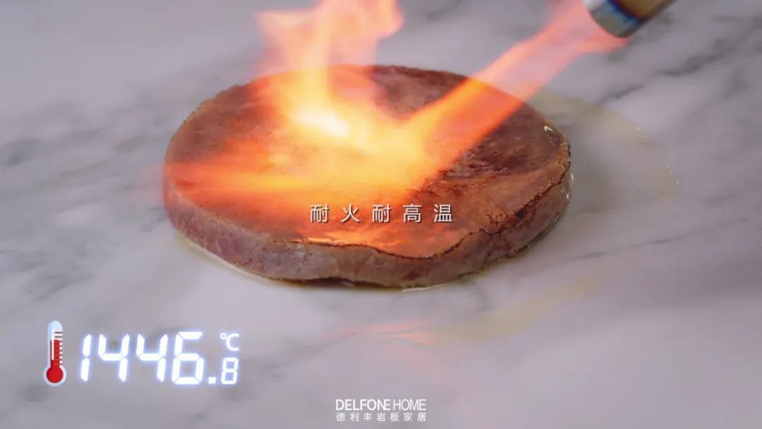 岩板耐火耐高温
