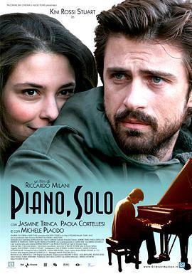 钢琴,独奏