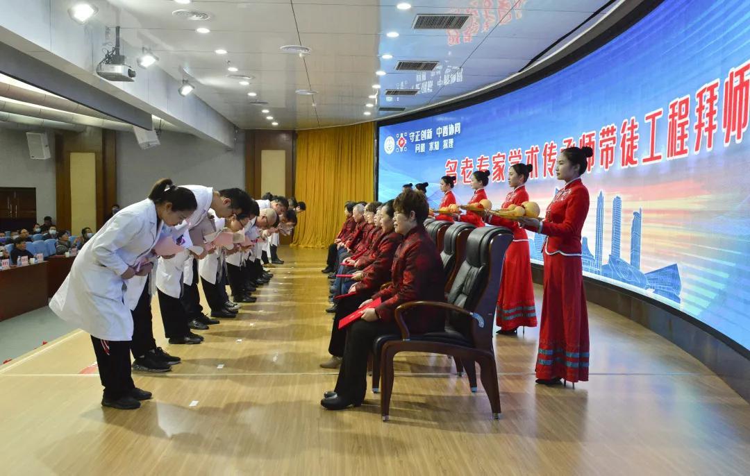 广西医师协会中医师分会、中医脾胃病专业委员会成立