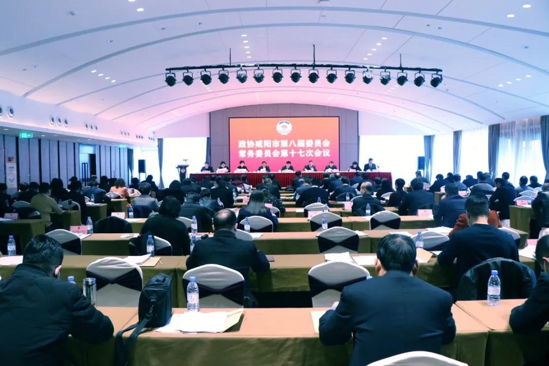 强化责任担当 汇聚共识力量——咸阳市政协常委会专题议政性协商工作扫描