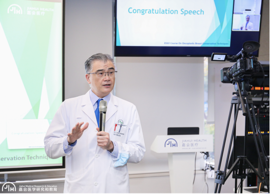 中国首个 ESSO 课程落地上海嘉会国际医院