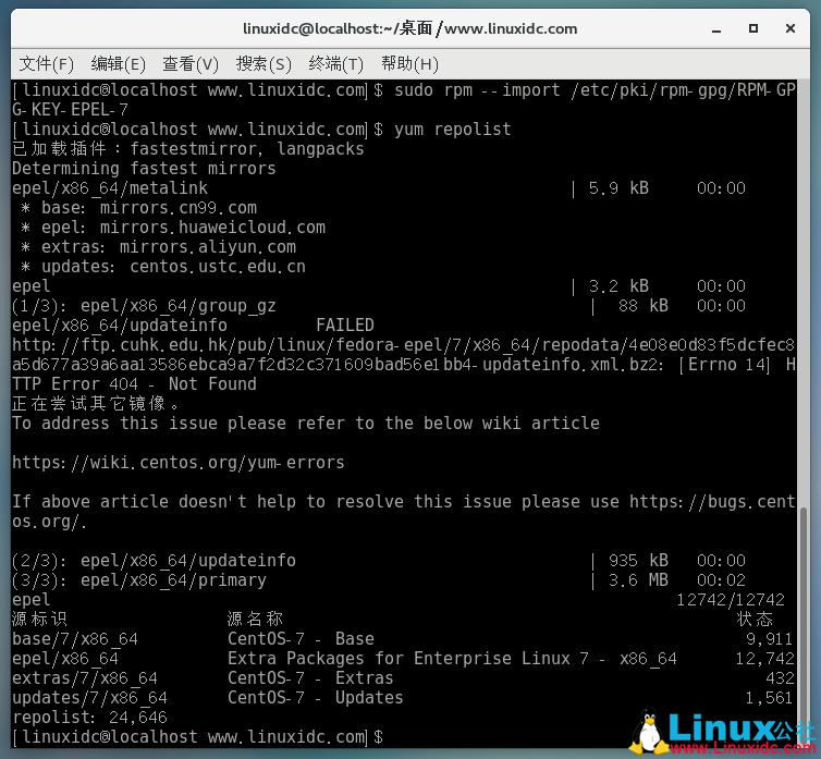 CentOS 7.5下FFmpeg安装、简单使用总结