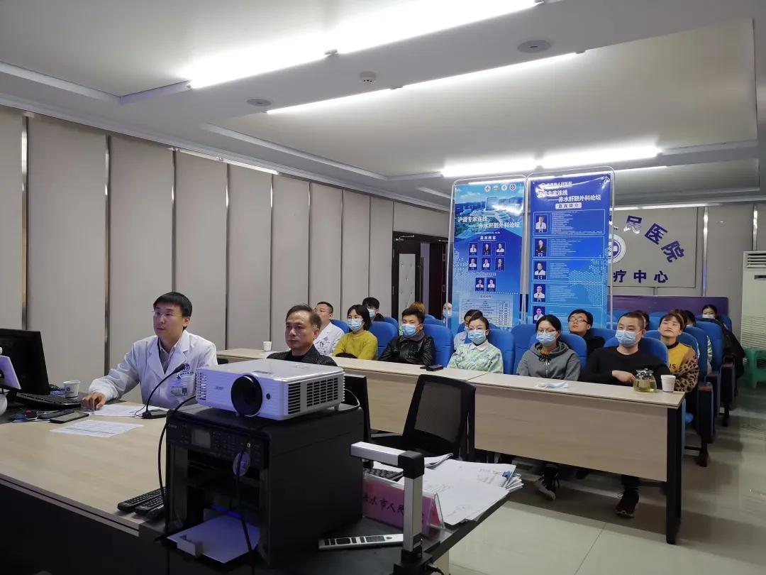 同济大学附属同济医院第 4 批援黔专家主持召开「沪遵专家连线」