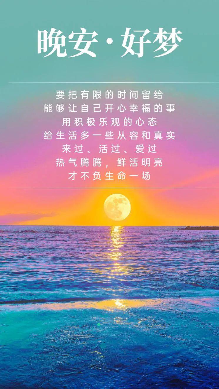 晚安心语简单一句话:落俗不可避免,浪漫至死不渝