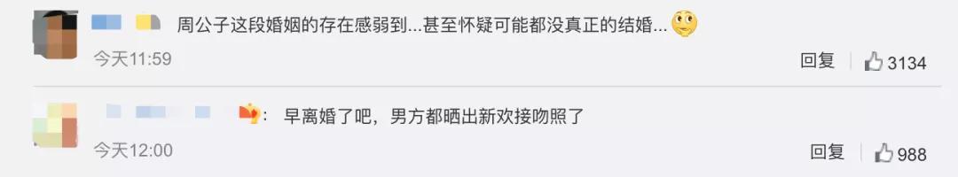 """周迅宣布离婚:""""我相信爱情,但不信婚姻""""!"""