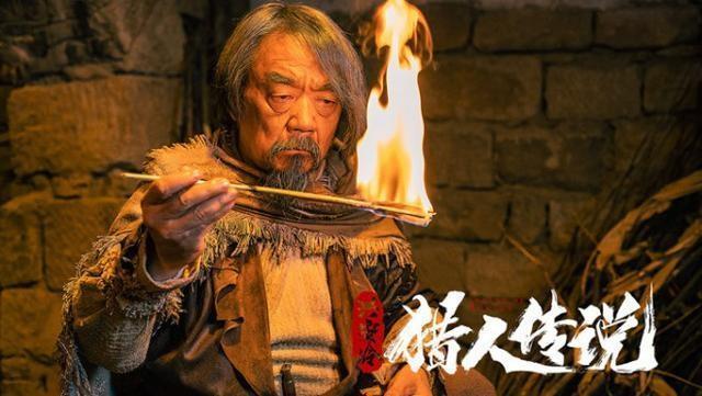 兴安岭猎人传说百度云电影完整版BD高清中字-树荣社区