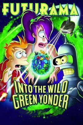 飞出个未来大电影4:绿色狂想 电影海报