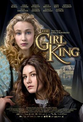 年轻的女王 电影海报
