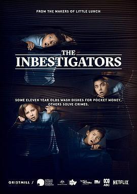 超棒少年侦探所 第二季海报