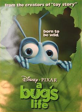 虫虫危机 电影海报