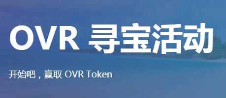 OVR:每日1-100枚币,单价6元,已上抹茶交际所插图