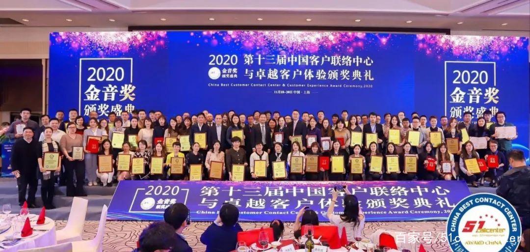 """2020(第十三届)""""金音奖""""中国最佳亚博最新官网网址中心"""