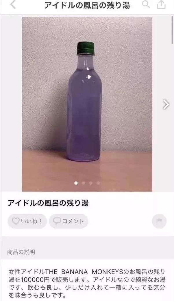 日本软萌妹靠沙雕发明走红,网友:靠脸吃饭不好么?