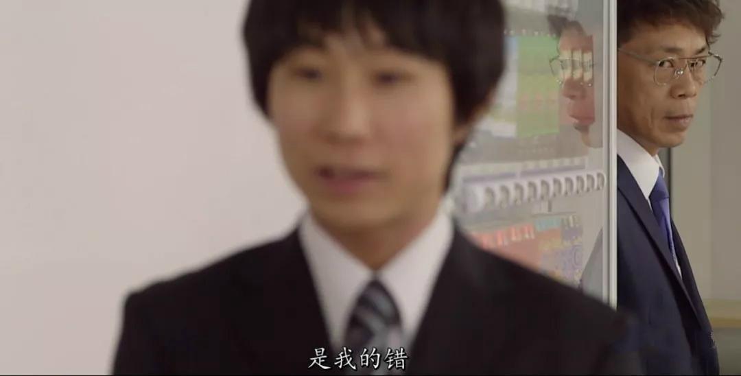 SSNI-567:被上司欺凌的正义天使葵司小姐姐