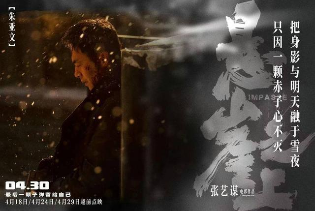 悬崖之上百度云资源【高清中字1080p】插图5