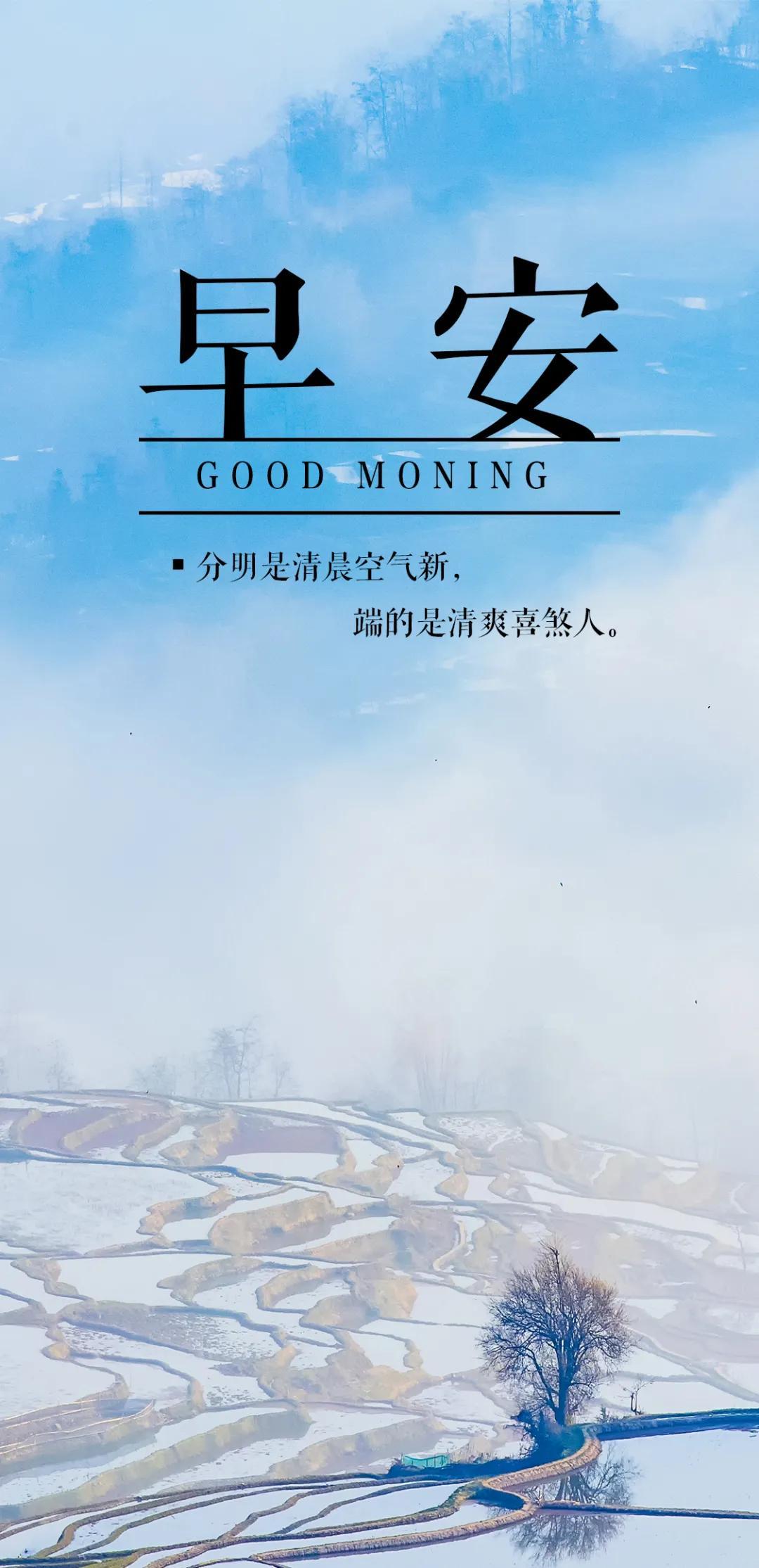 新的一天早安心语正能量图片语录,活得丰盛
