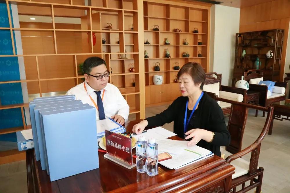 上海全景荣获「能力评价五星」和「信用评价 AAA 级」称号