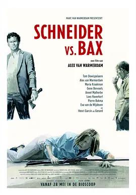 施耐德对决巴克斯 电影海报