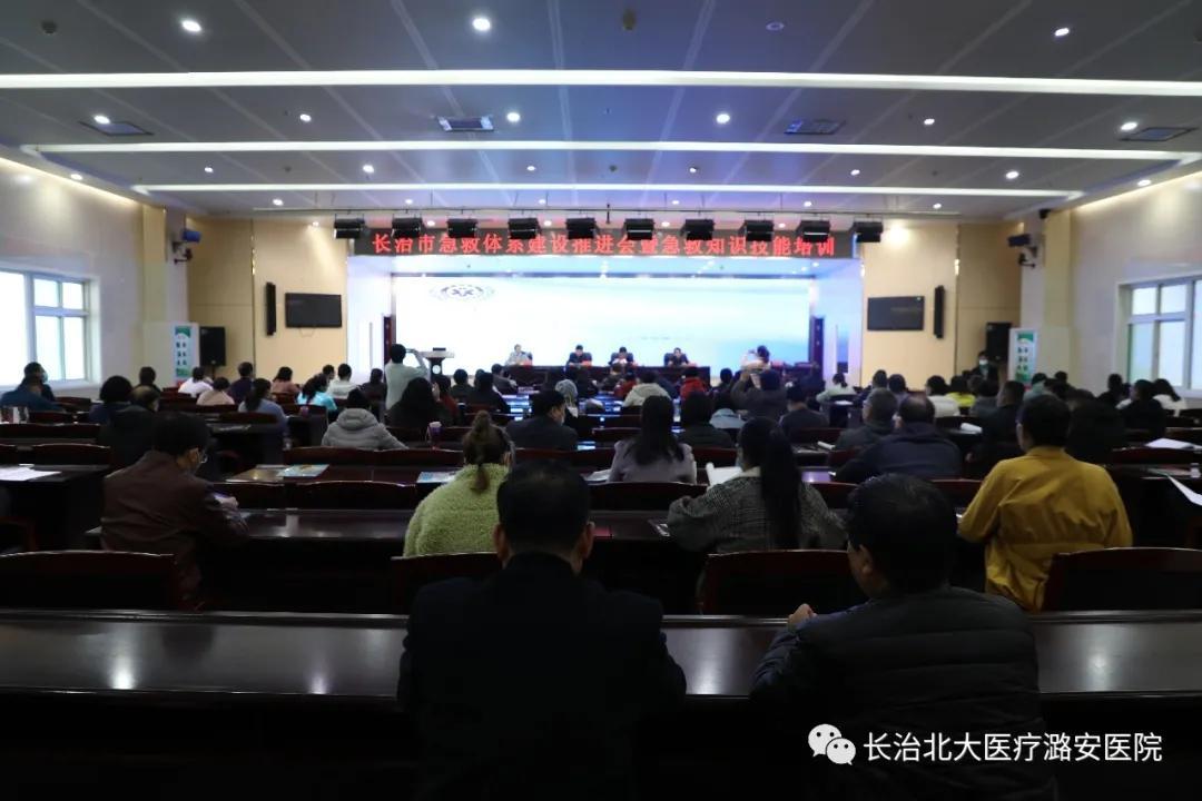 北大医疗潞安医院与长治市紧急救援指挥中心签署合作协议