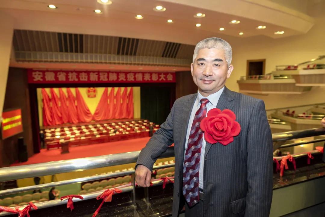 阜阳市妇女儿童医院院长李忠民受到全省表彰
