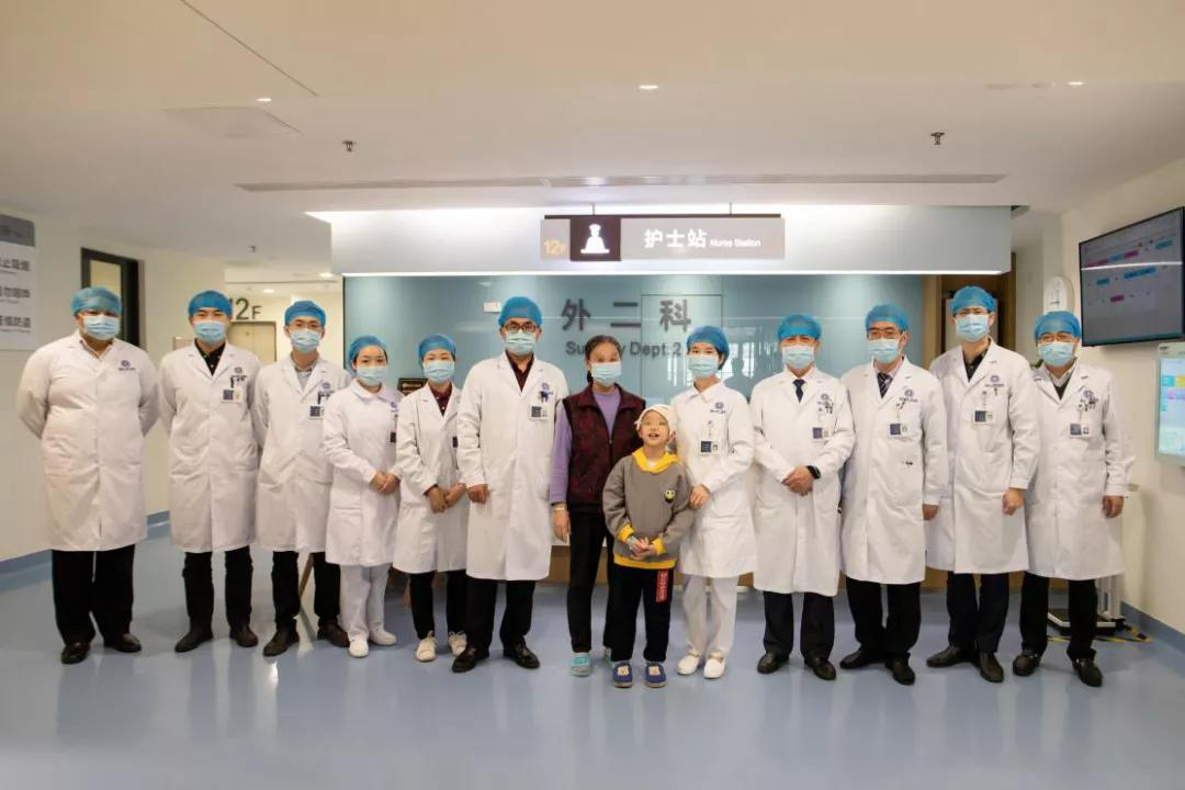 前海人寿广州总医院成功开展颅内立体定向电极(SEEG)术,攻克难治性癫痫