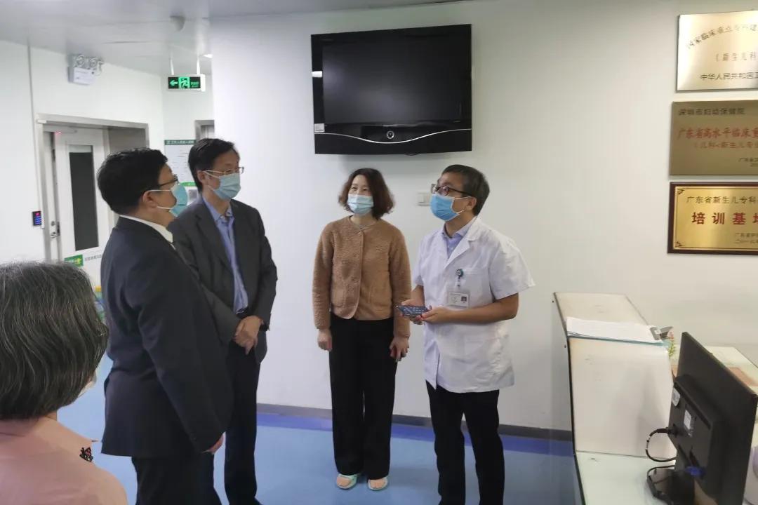 辽宁省妇幼保健院夏志军院长一行到深圳市妇幼保健院参观交流