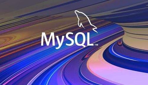 Linux系统如何安装MySQL