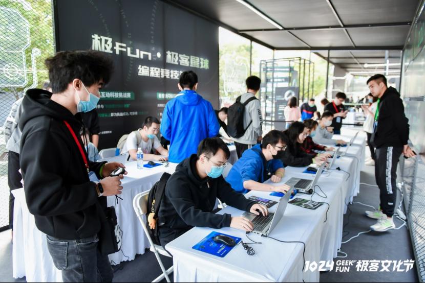 """首届""""1024极客文化节""""在上海登场"""