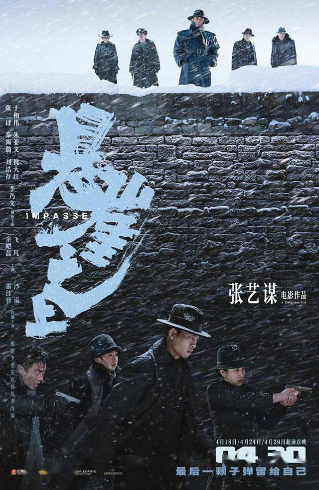 悬崖之上百度云网盘【HD1080p】高清国语