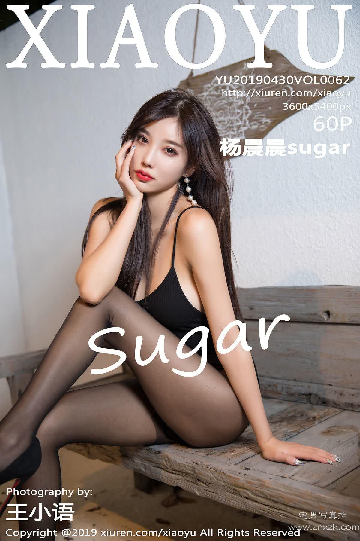 XIAOYU语画界 Vol.062 杨晨晨sugar