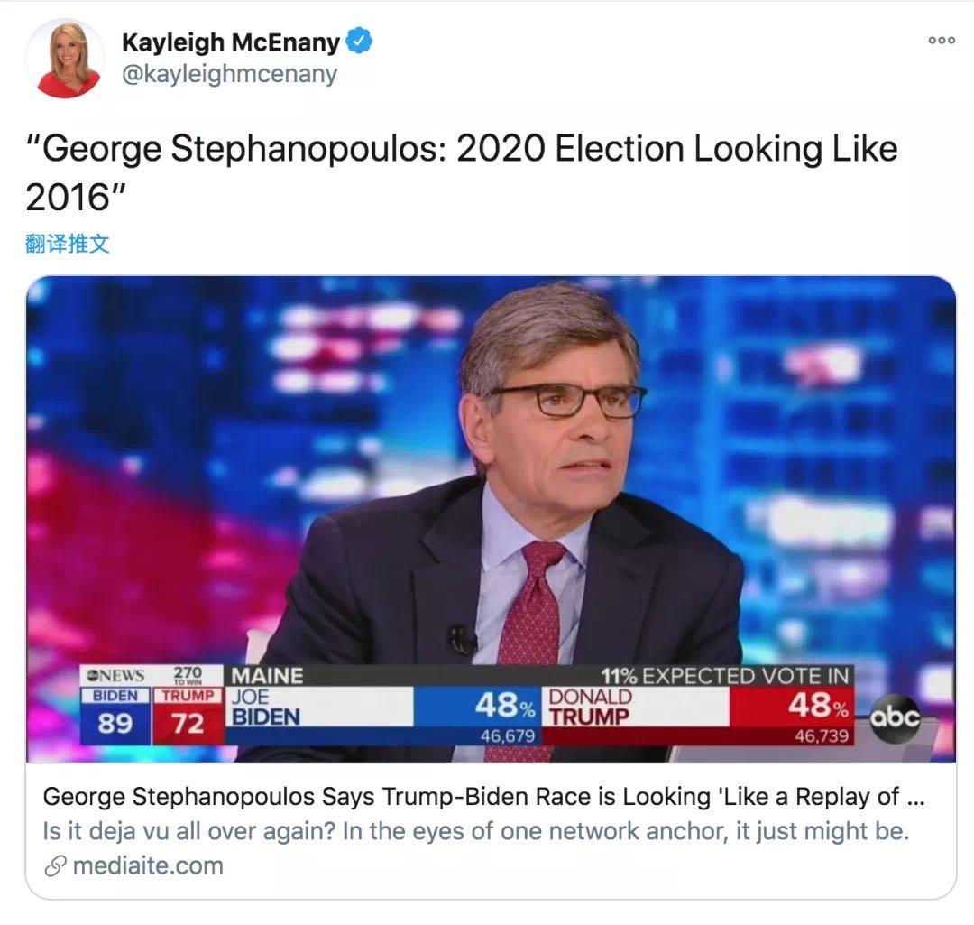川普在成人网站投放拉票广告,这老头为连任已经入魔了…