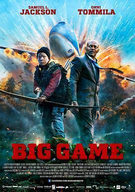 冰峰游戏 电影海报